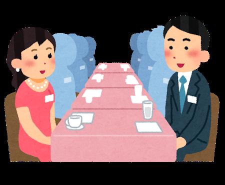 オタク 出会い おすすめ 婚活 趣味