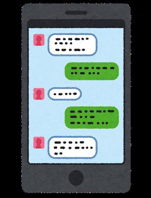 マッチングアプリ LINE交換 早い タイミング デメリット